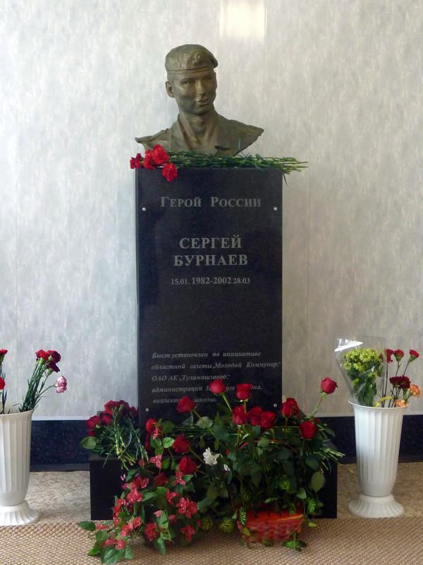 20-летний сержант Сергей Бурнаев геройски погиб в Чечне спасая товарищей