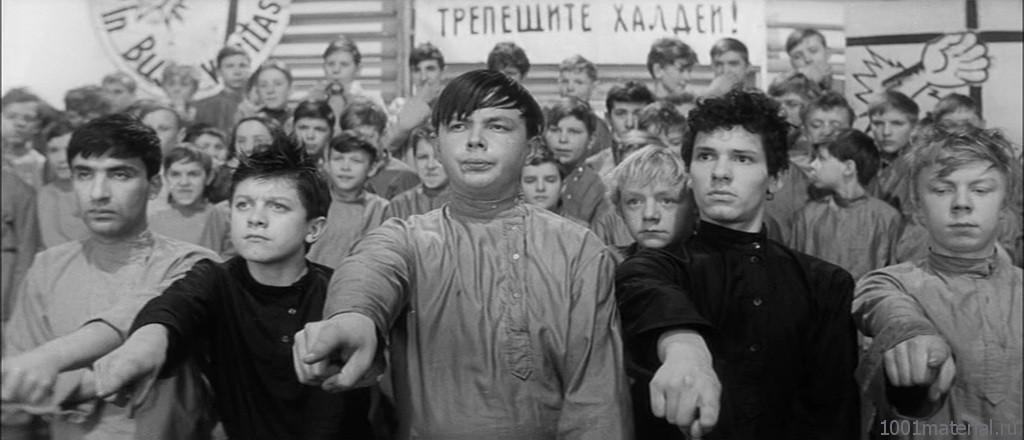 История создания фильма «Республика ШКИД»