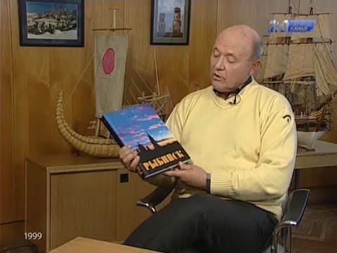 Юрий Сенкевич: без него мир уже не будет прежним!