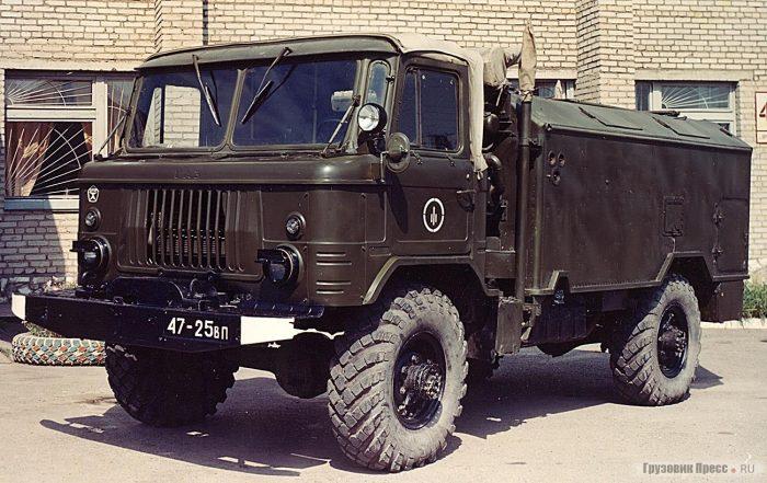 Десантный автомобиль ГАЗ-66Б