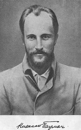 Большевистский Грач