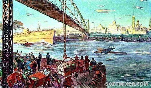 Москва в XXIII веке глазами художников 1914 года