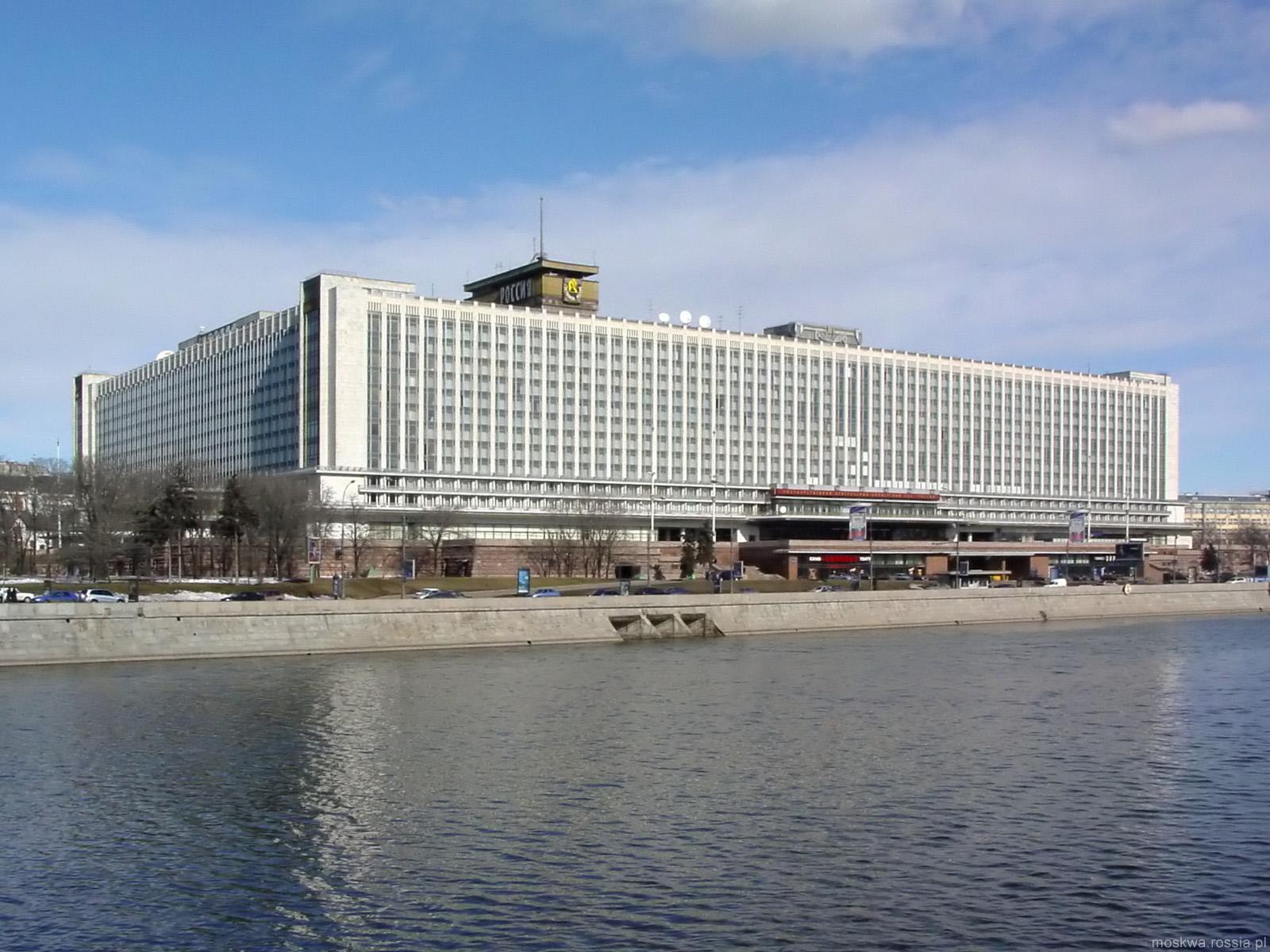 гостиницы россия москва этом году