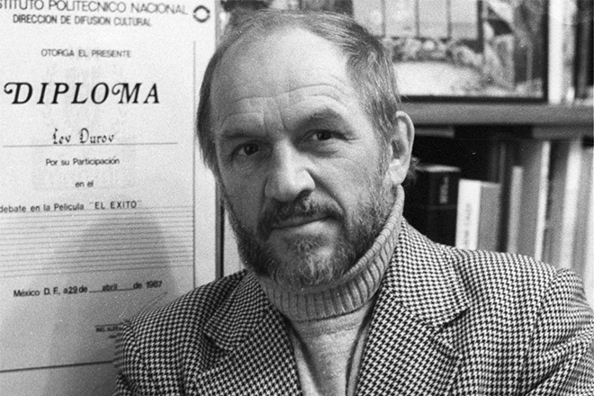 Выдающийся актер Лев Константинович Дуров
