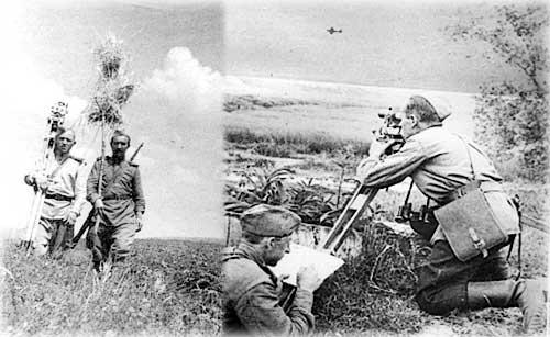 Роль советских геодезистов и топографов в Великой Отечественной войне