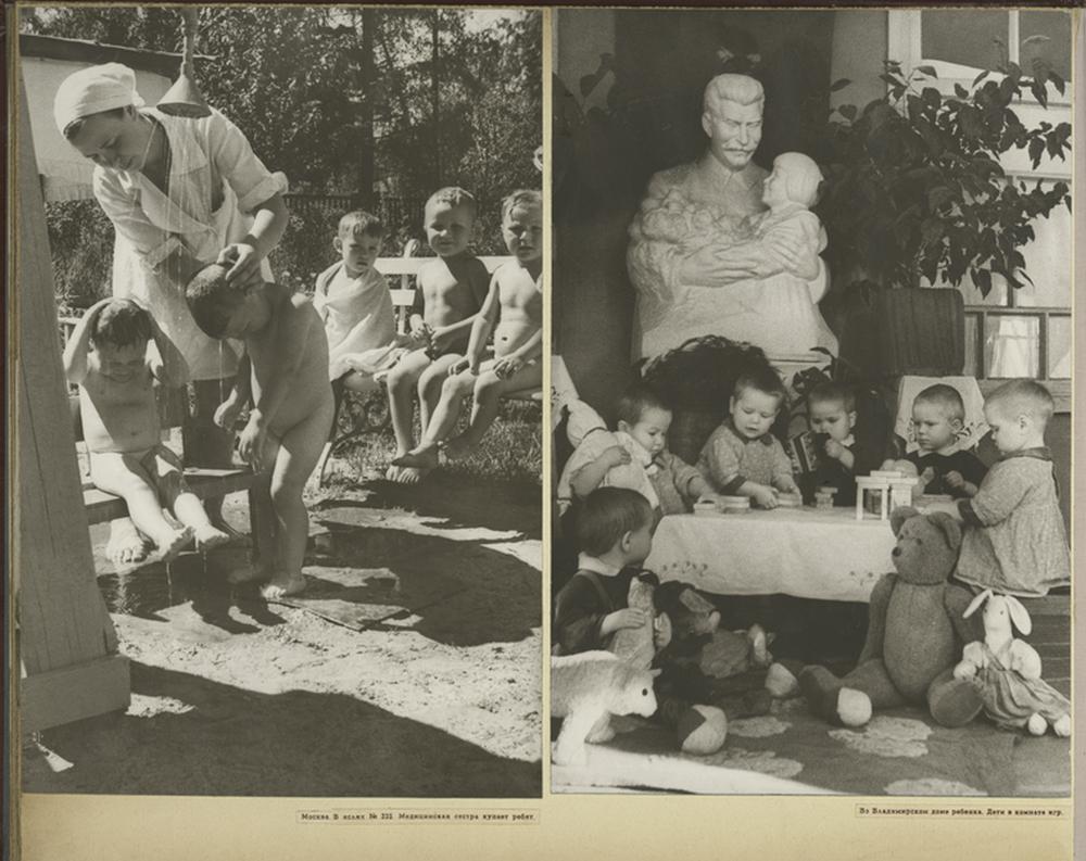 «Советские дети»: фотографии 1947 года о счастливом детстве