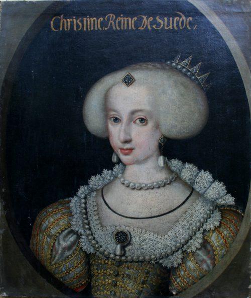 Эксцентричная королева