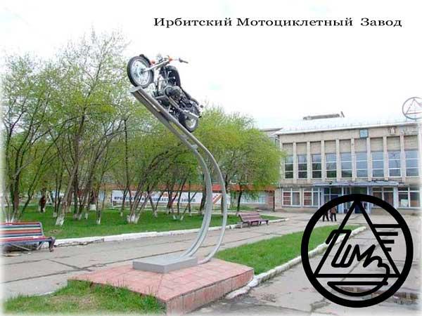 «Урал» - мотолегенда СССР