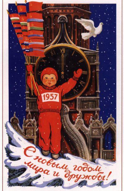 Советский праздник – Новый год