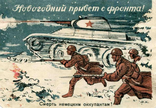 Дед Мороз в военных сапогах