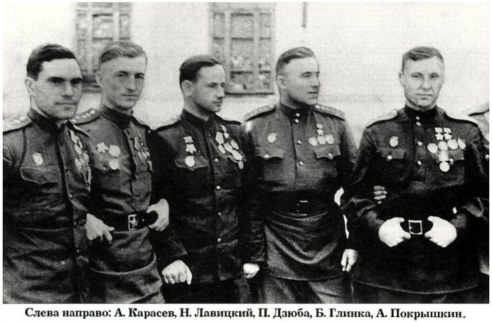 Герой Советского Союза Петр Петрович Дзюба