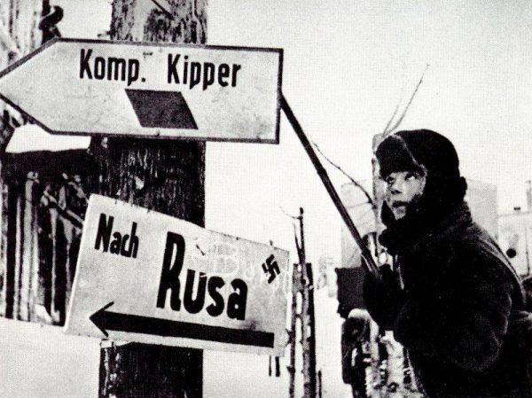 Как подростки отбили деревню у гитлеровцев