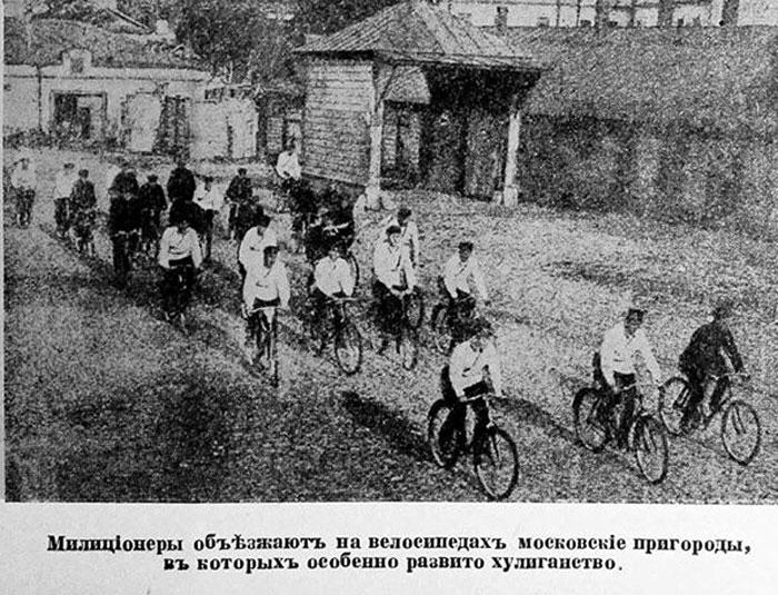 Госавтоинспекция Советского Союза в фотографиях