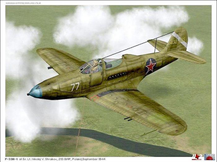 Герой Советского Союза Стройков Николай Васильевич