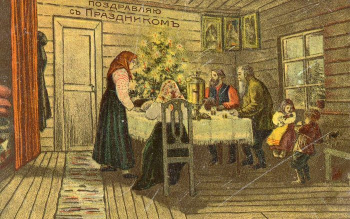 Старый Новый год: история праздника