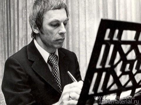 Легендарный советский композитор Александр Сергеевич Зацепин