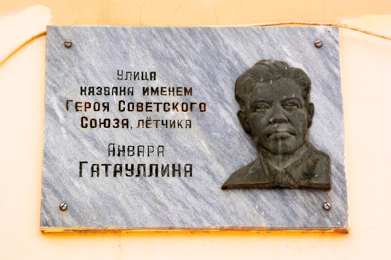 Два чуда Героя Советского Союза