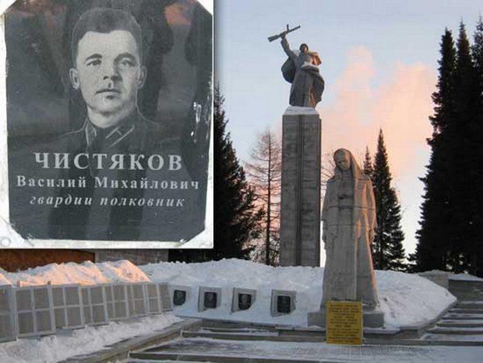 Герой Советского Союза Гвардии полковник Василий Чистяков