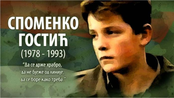 Сербский сын полка
