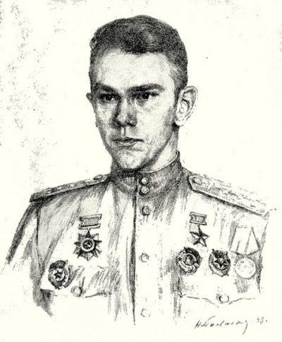 Летчик истребитель Василий Харитонов