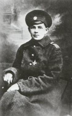 Георгиевский кавалер Кира Башкирова