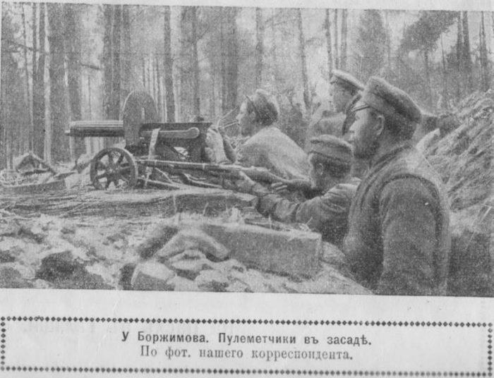 Пять героев-пулемётчиков