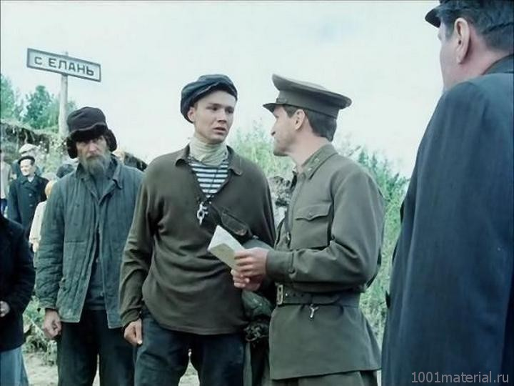 История создания фильма «Сибириада»
