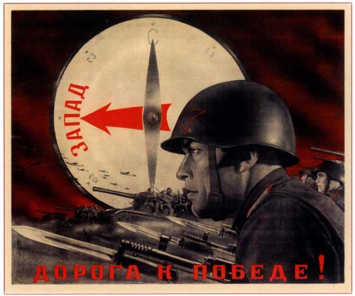 Герой Советского Союза Олег Бычковский