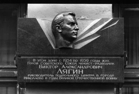 Подвиг Виктора Лягина