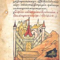По следам средневековых путешественников