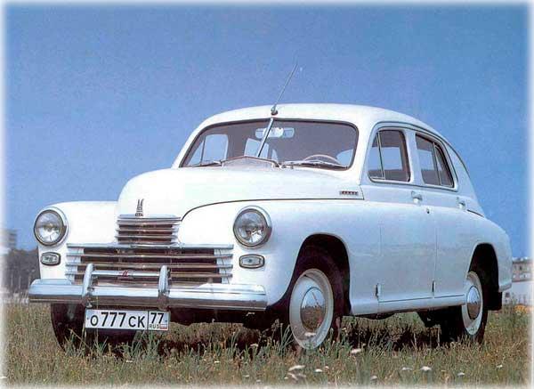 Газ М-20. «Победа» советского автопрома