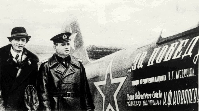 Герой Советского Союза Константин Ковалев