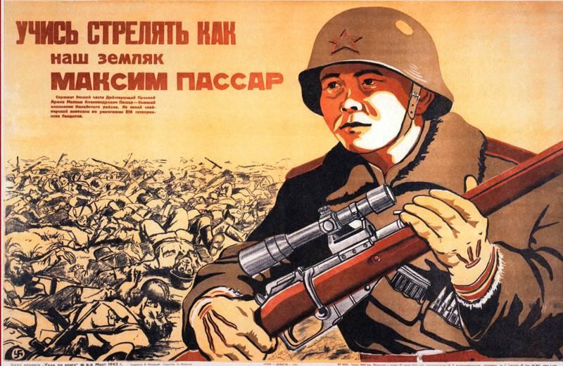«Глаз коршуна» против нацистской гадюки