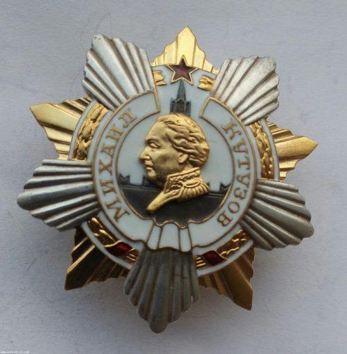Ордена, появившиеся во время Великой Отечественной