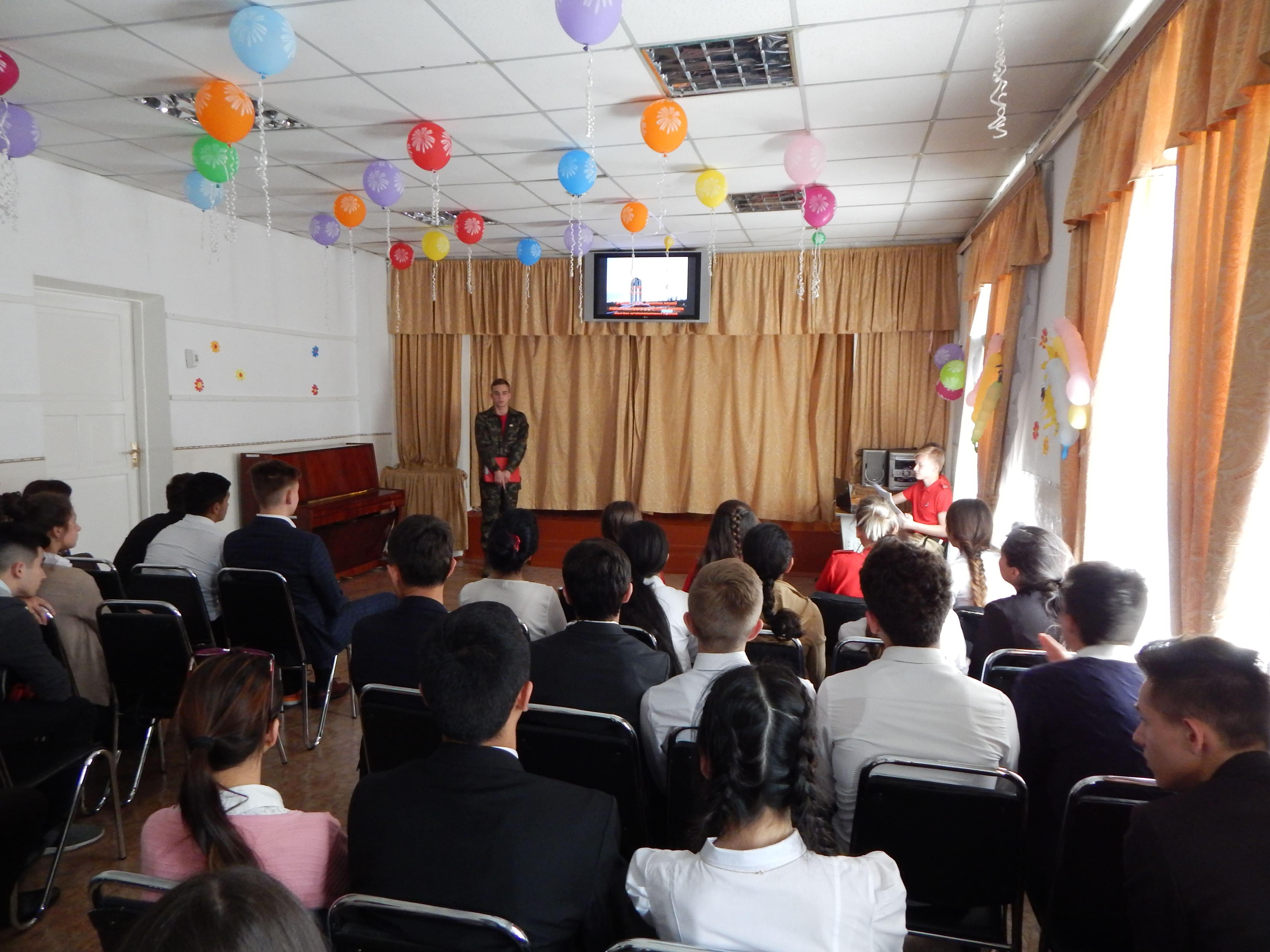 В преддверии 75-летия 201 РВБ Юнармейцы провели урок патриотического воспитания