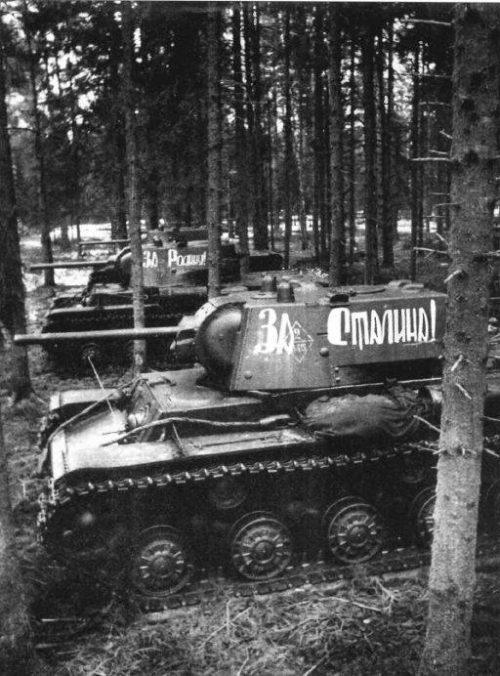Бой у Расейняя 24 июня 1941 года