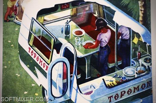 Автосамоделки в СССР