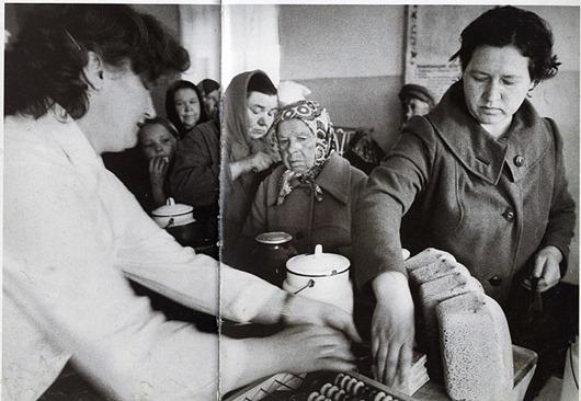 Один день из жизни СССР