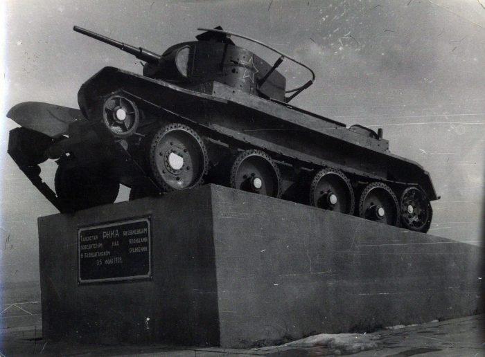 Загадки необъявленной войны на Халхин-Голе