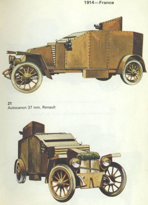 Бронеавтомобили в кавалерии