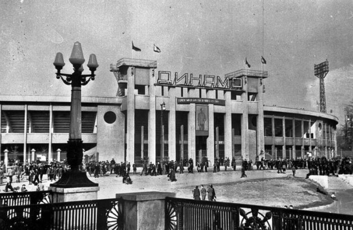 Советский Колизей