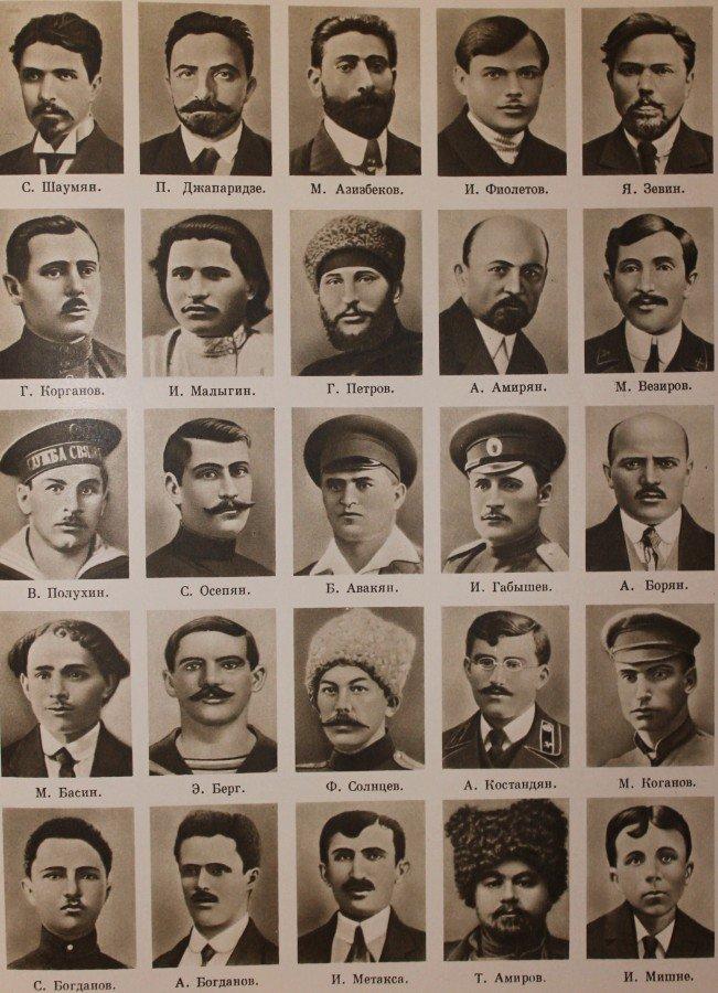 Как убивали бакинских комиссаров