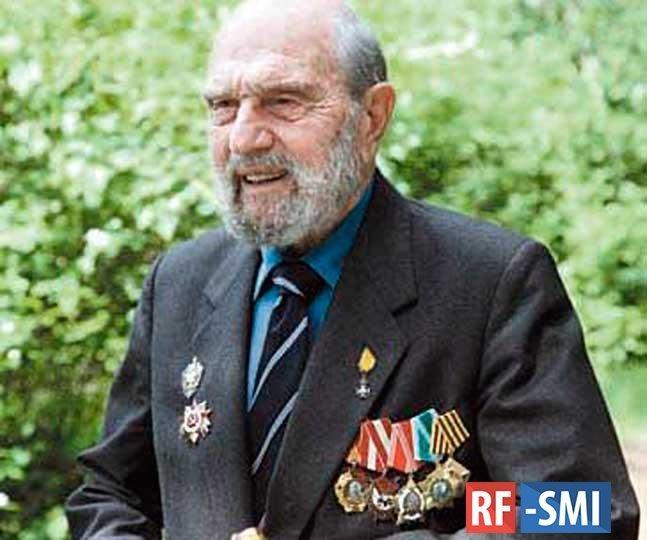 Полковник КГБ из МИ-6