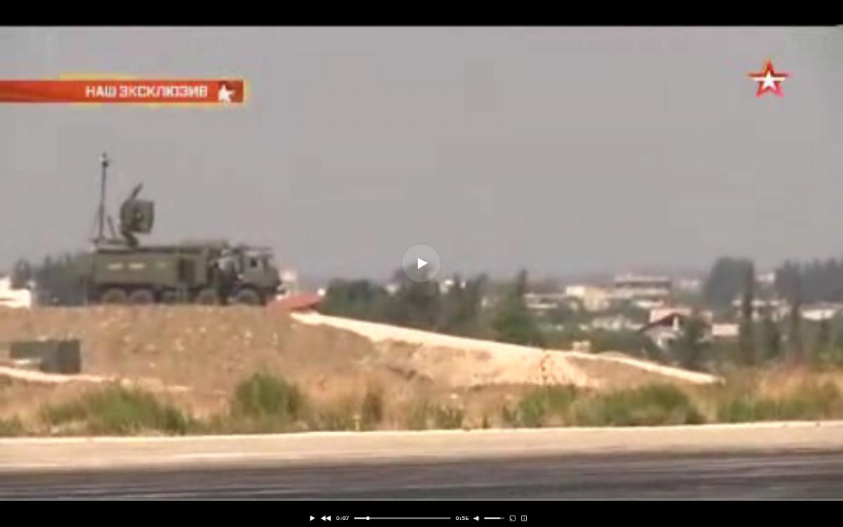Жалобный плач американских военных в Сирии