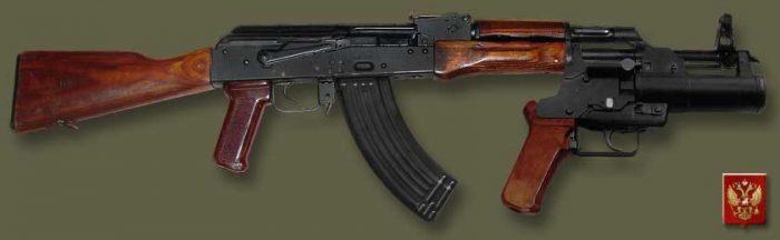 Подствольный гранатомет ОКГ-40 «ИСКРА» (ТКБ-048)