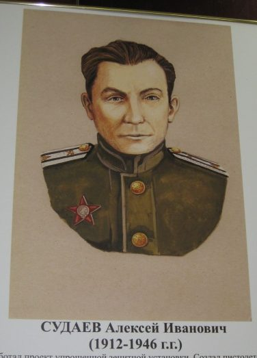 Алексей Судаев – конструктор легендарного пистолета-пулемёта