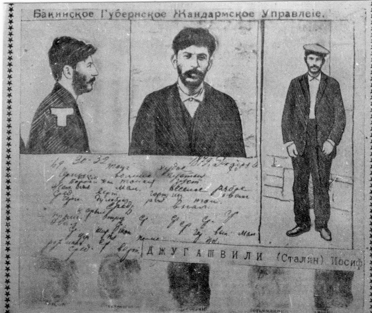 Сталин, он же – Коба, он же –Нижарадзе, он же-Меликянц…