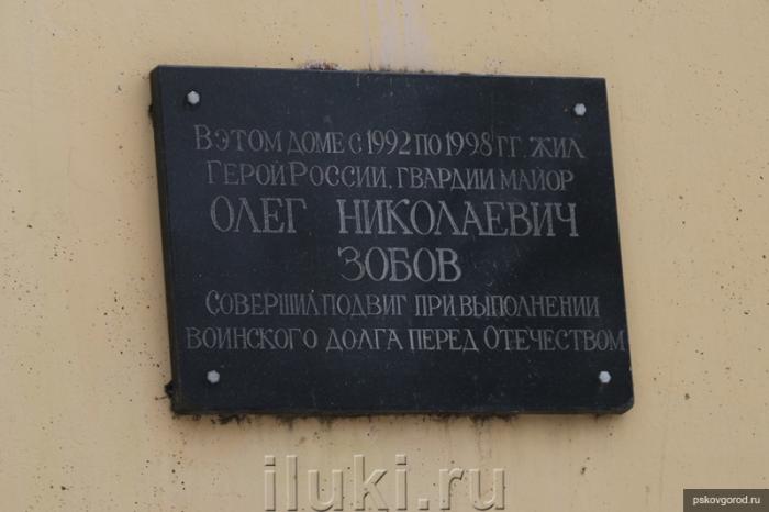 Олег Зобов — он был романтиком неба и ВДВ