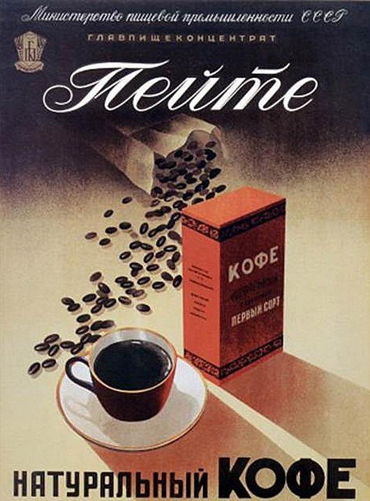 Реклама – двигатель торговли