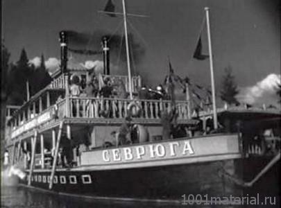 История создания фильма «Волга-волга»